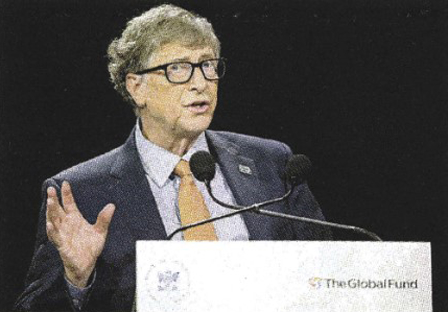 "Vaccine, Bill Gates Pays ""If It Works, I'll Pay For It"""